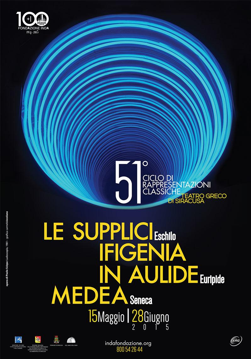 Ifigenia in Aulide di Euripide