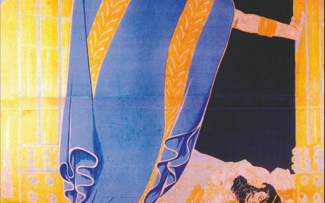 Agamennone di Eschilo