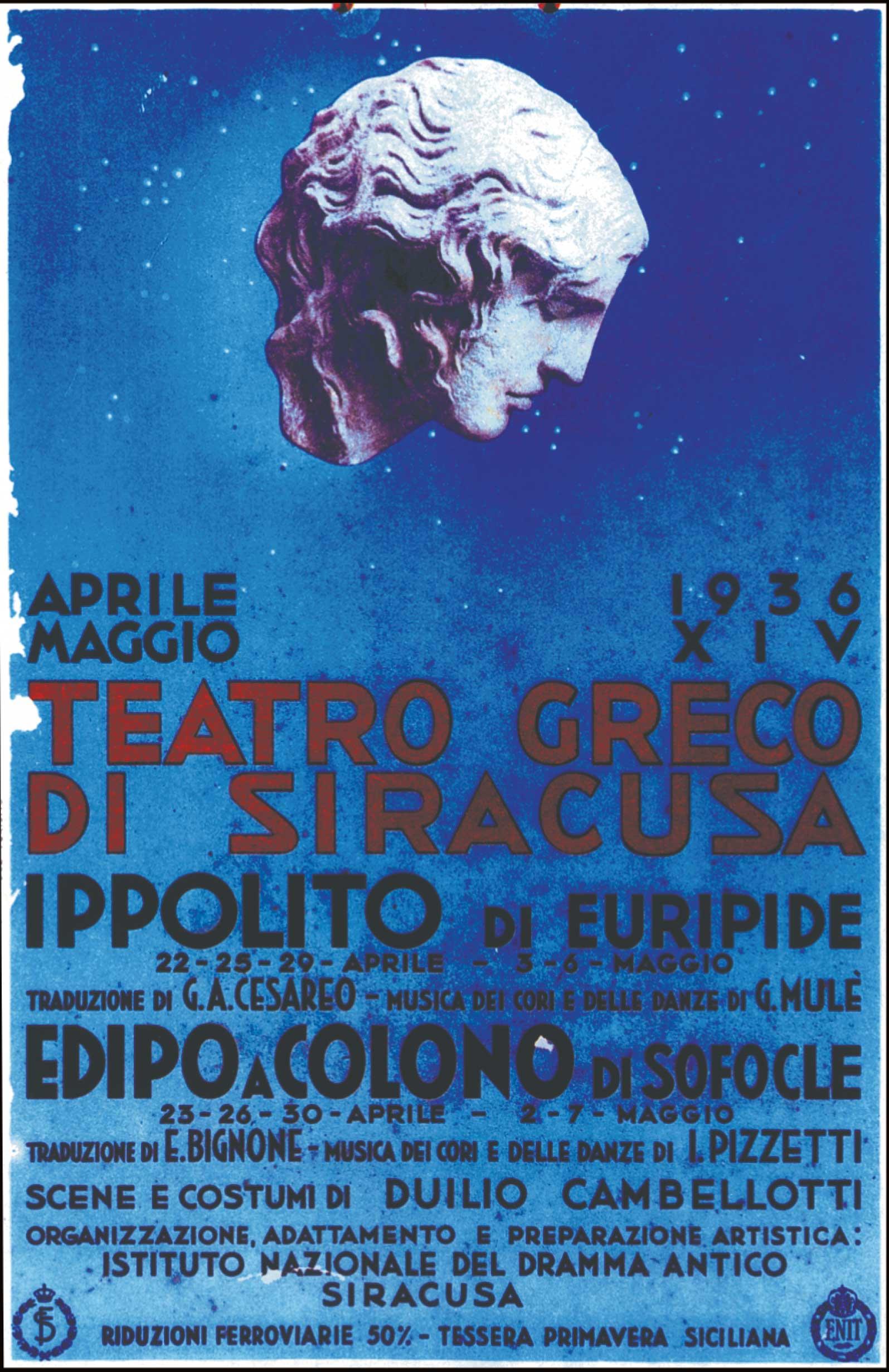 Ippolito di Euripide