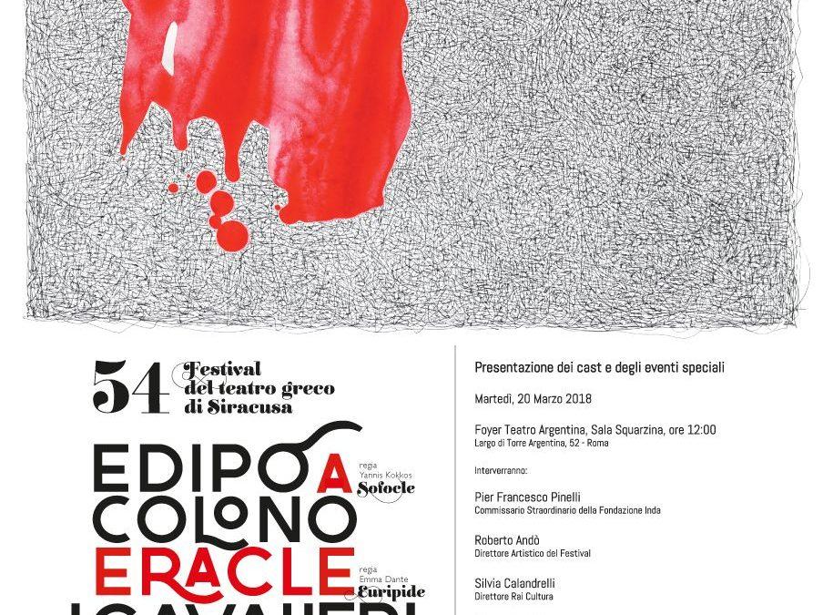Conferenza Stampa presentazione dei cast e degli eventi speciali