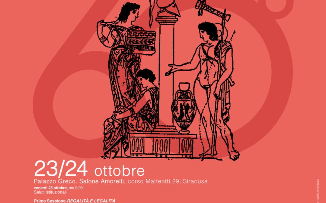 Ruoli di potere nel teatro antico, il 23 e 24 ottobre a Siracusa il Convegno internazionale di studi