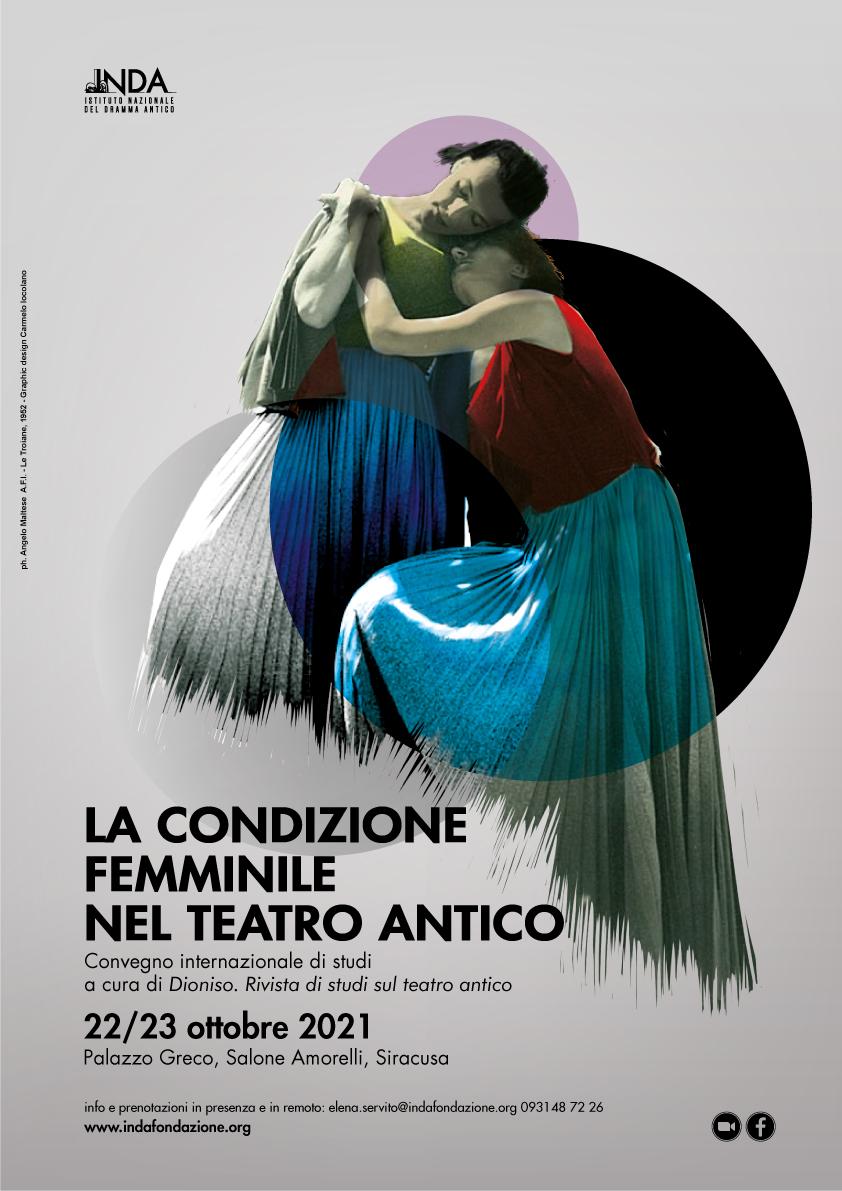 La condizione femminile nel teatro antico